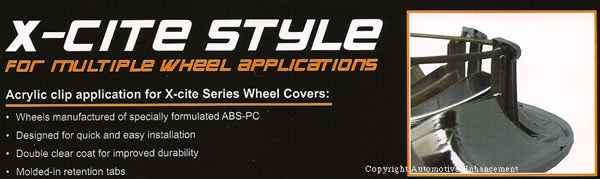excite x-cite wheel covers and hubcaps